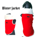 Red Velvet Winter Jacket - Faux Faux Collar for Pets